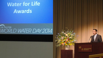 PUB Chief Executive Chew Men Leong giving an acceptance speech at the 'Water for Life' United Nations Water (UN-Water): Best Practices Award 2014 in Tokyo, Japan. Photograph courtesy of United Nations Water (UN-Water).